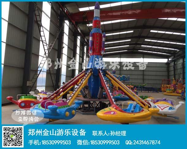 自控飞机游乐设备,郑州金山自控升降飞机好评如潮