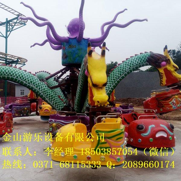 旋转大章鱼 机械大章鱼游乐设备多少钱一台 参数 厂家