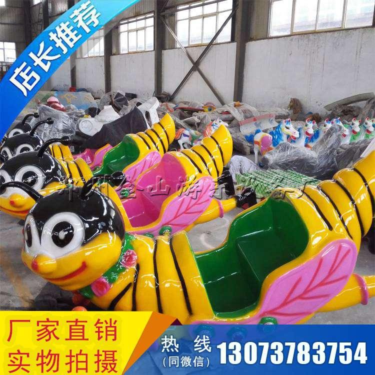 自控飞机类旋转小蜜蜂价格新型游乐设备自控蜜蜂厂家