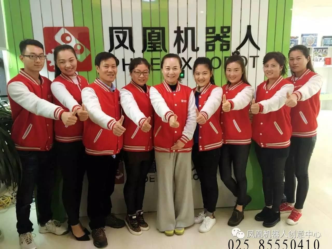 河西南京有乐高机器人机构|仙林乐高高中读差点儿机器图片