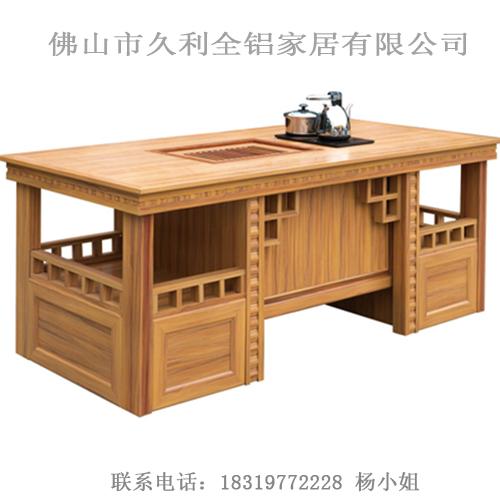 奥门永利304.com