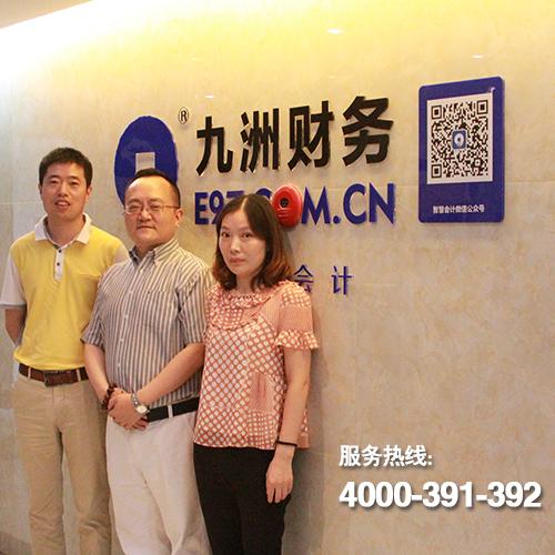 镇江外包会计公司|财税外包公司怎么样 - 东楚网
