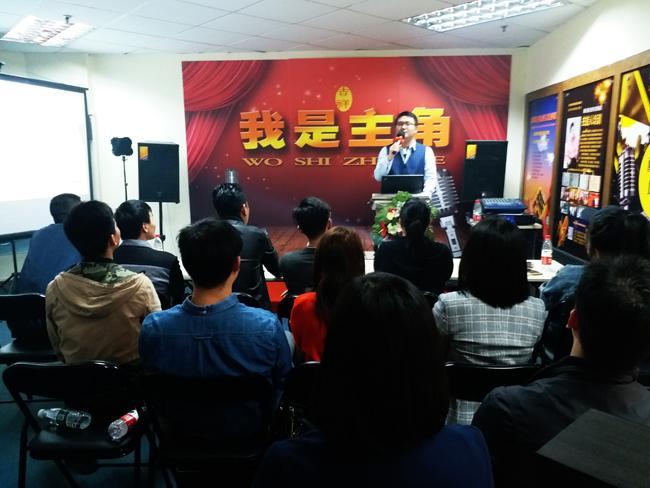 深圳职场普通话口语交流实战技能培训训练班火