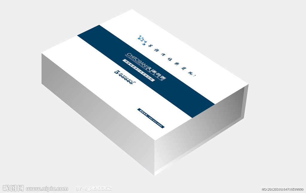 珠海专门定制酒盒 电子盒 礼品盒彩盒包装批发供应商