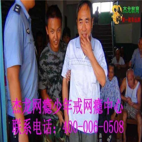 中国有体罚私人学校吗