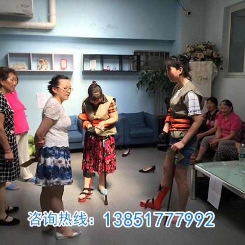 南京秦淮区失智养老院一个月多少钱 - 机构服务