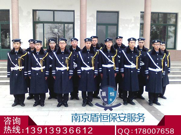 盾恒保安服务云搜索2(3