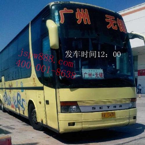 沙井到深圳东站_广州东站汽车站有没有到深圳南山的汽车?