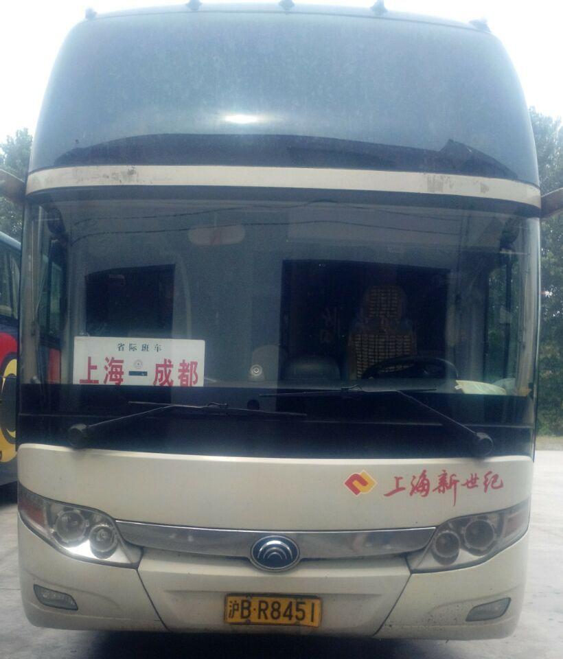 客运大巴上海到成都长途汽车票价多少