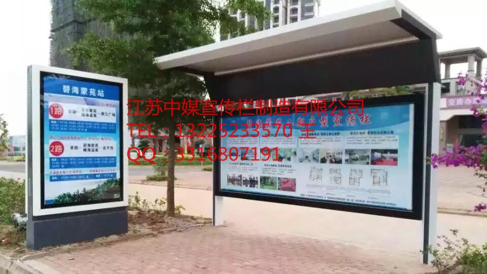 苏州公交站牌设计,单位宣传栏安装