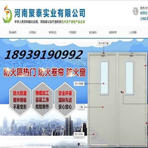 巴中南江县优质车库火门厂家--聚泰最合适欢迎合作洽谈