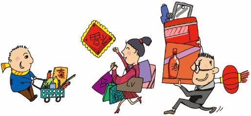 北京巨峰教育科技有限公司400热线:400-118-6218汇集了军事教官,拓展培训师,企业管理师,心理学老师,青少年问题专家等. 夏令营特训 火魔无情,当你被困在火场内生命受到威胁时,在等待消防员救助的时间里,如果你能够利用地形和身边的物体采取积极有效的自救措施,就可以让自己命运由被动转化为主动,为生命赢得更多的生机。火场逃生不能寄希望于急中生智,只有靠平时对消防常识的学习、掌握和储备,危难关头才能应对自如,从容逃离险境。 一、绳索自救法: 家中有绳索的,可直接将其一端拴在门、窗档或重物上