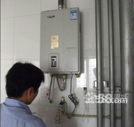 今天我们来谈谈燃气热水器的处境故障及维修方法
