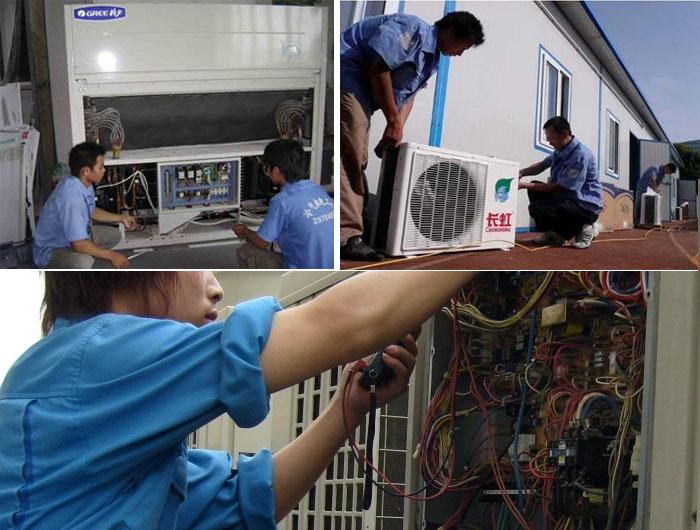 8,房间太大或保温性能差 9,制冷液太多 10,空调安装时排气不够 11