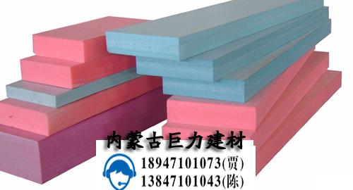 内蒙古挤塑板 呼和浩特挤塑板代理商 代理
