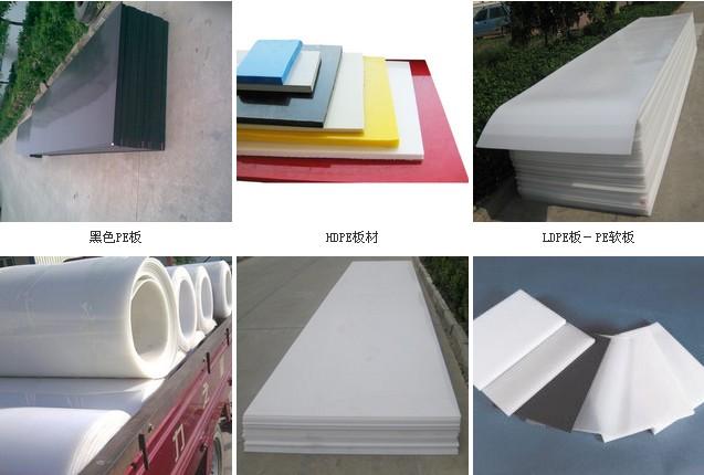 高分子铸石板材防腐耐磨材料 微晶铸石板