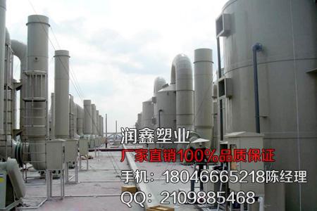 江西废气处理工程 吉安废气处理塔制作