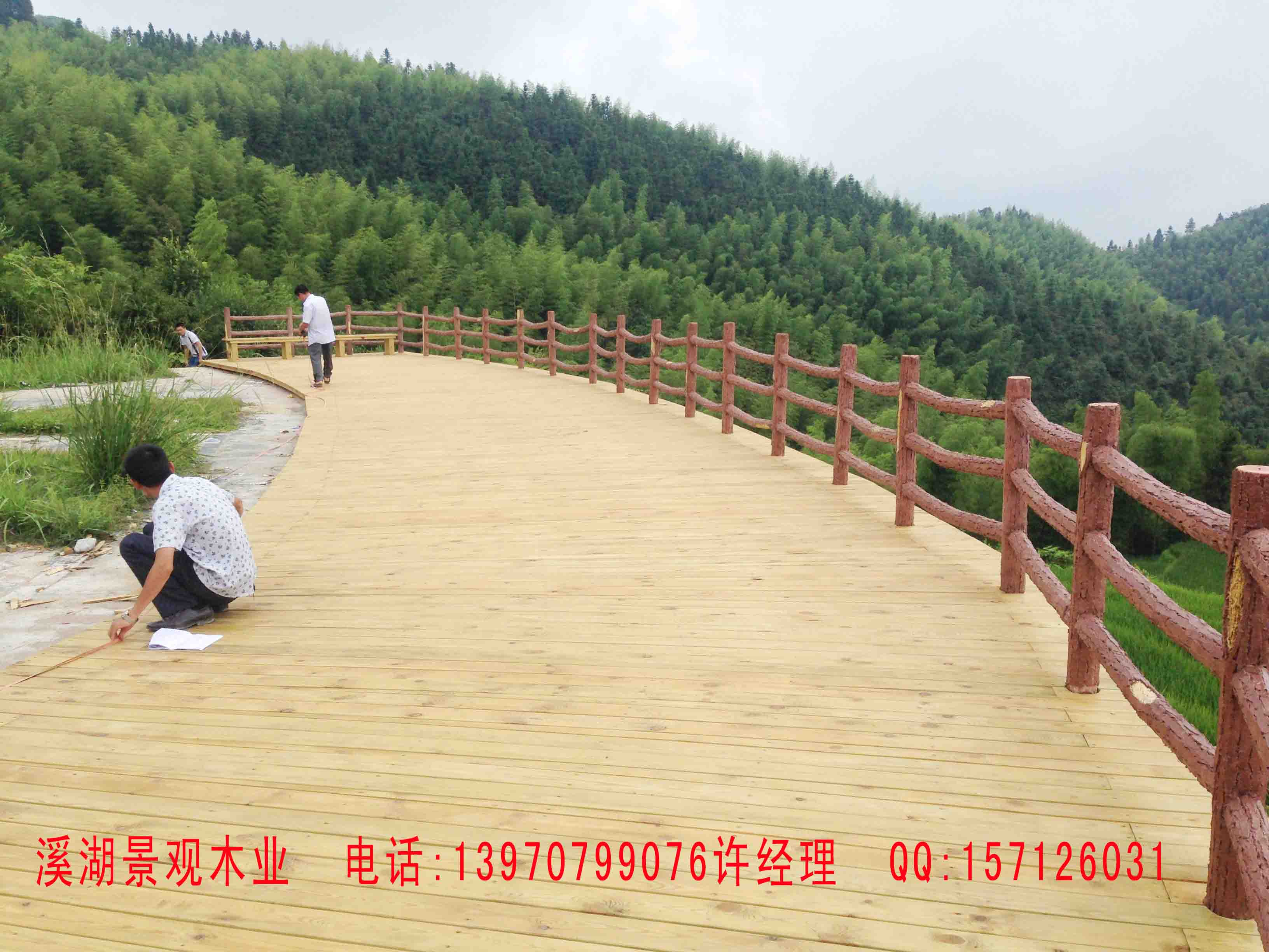 防腐木施工工艺 防腐木作为户外用的防腐木