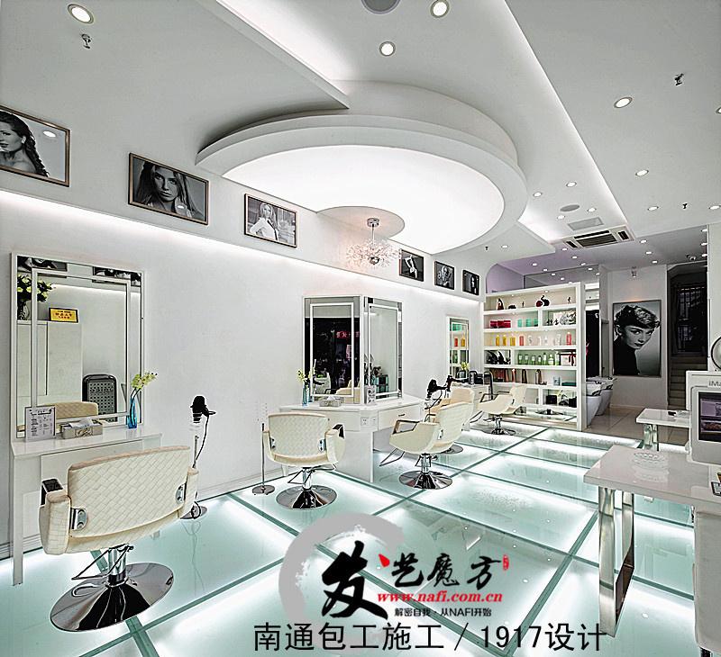 专业发廊装修要找哪家公司设计-深圳分类信息 便民信息 企业信息 深圳