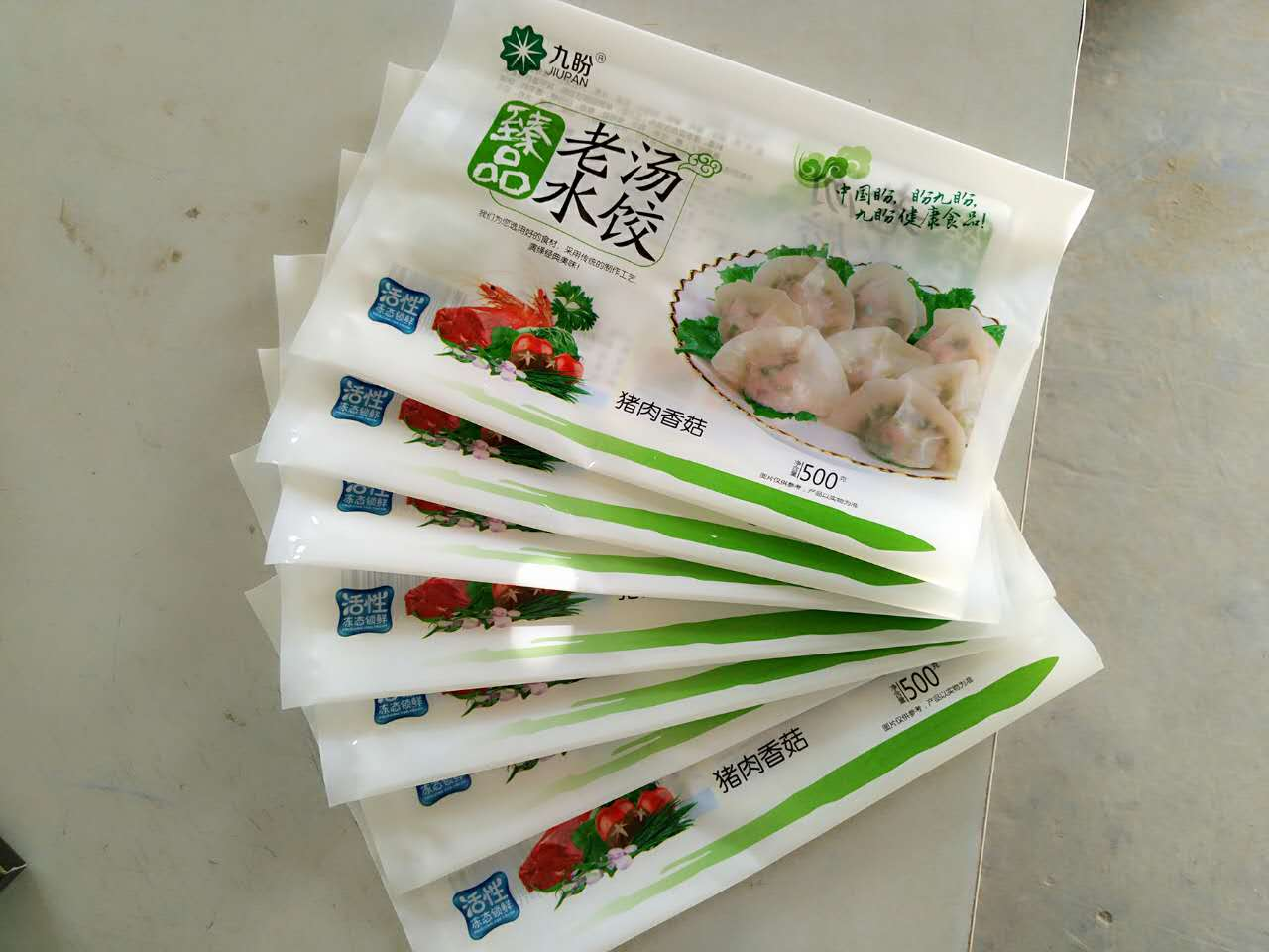 开封县彩印包装都提供什么服务,塑料彩印包装