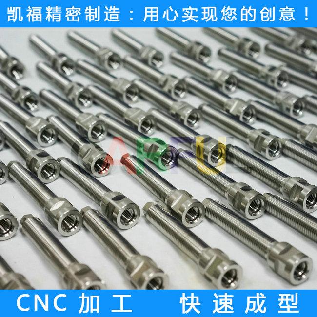 专业提供机械加工制造 CNC数控车床件加工 7075铝件机械加工