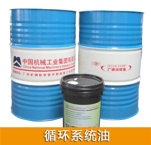 润滑油生产厂家-金睿达质可靠-节能降耗
