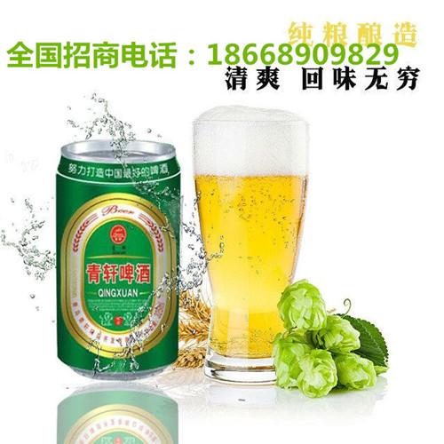 【青岛青轩】易拉罐啤酒低价招宿迁|淮安地区代理商