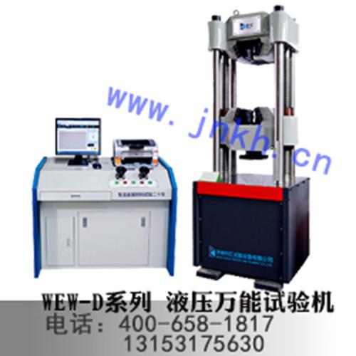 材料试验机,材料试验机价格