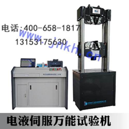 科汇------材料试验机价格  万能材料拉力试验机