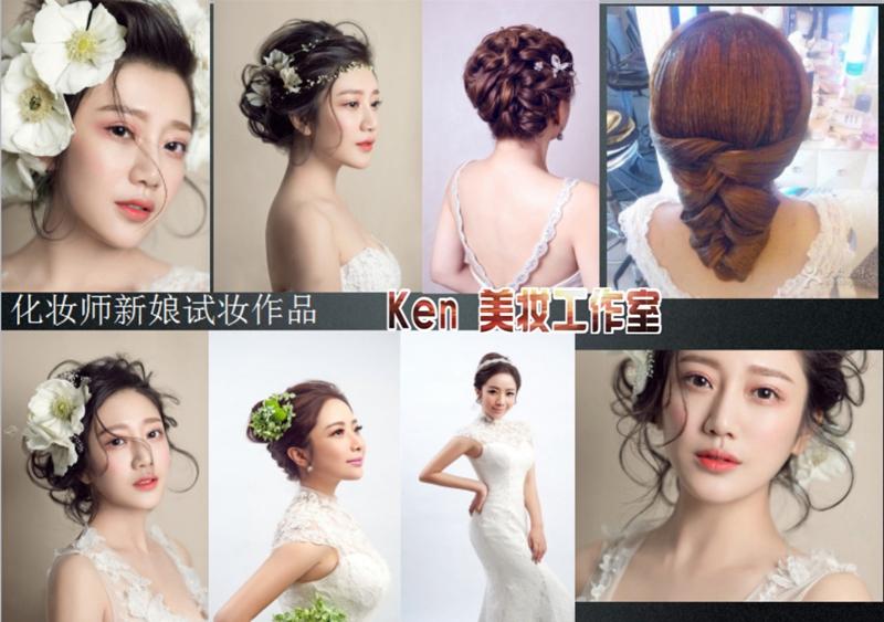 韩式新娘妆容步骤图解