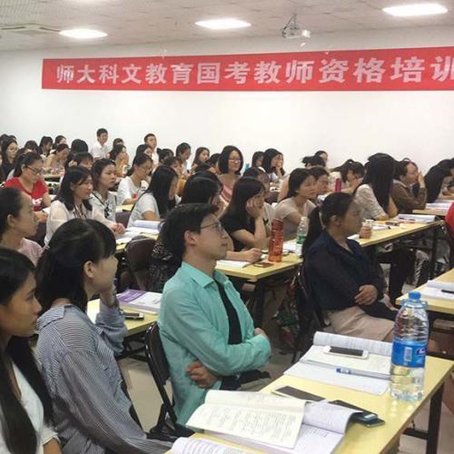 深圳教师资格证面试备考期间该怎么做,如何备考?
