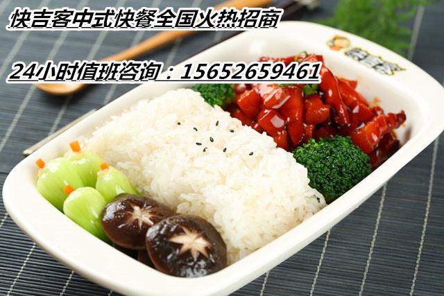 台式卤肉饭_副本