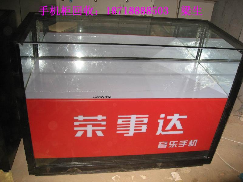 tags:广州最专业玻璃柜回收,广州最专业玻璃柜回收,广州最专...