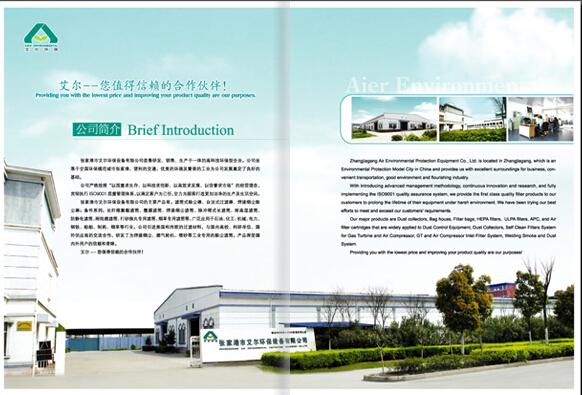 苏州企业vi宣传单页设计公司哪家好