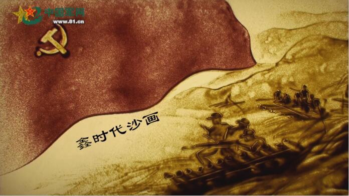 北京创意的沙画表演公司-广告公关-商讯中心
