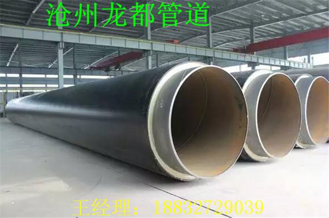 供暖循环热水用保温钢管
