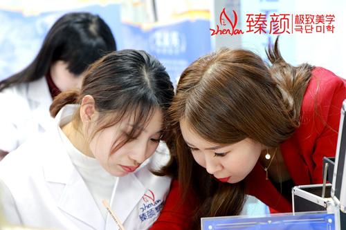 杭州半永久化妆培训学校-臻颜韩式半永久