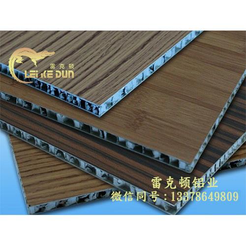 使板内气体可以自由流动;可滑动安装扣系统在热胀冷缩时不会引起结构