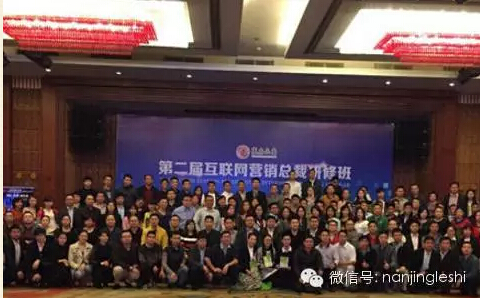 南京市网络营销课程有哪些