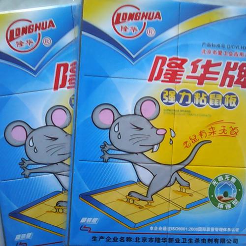 500粘鼠板