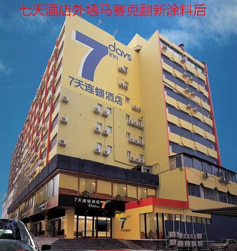 乐涂士酒店外墙翻新,房屋翻新改造,建筑涂料施工 高清图片
