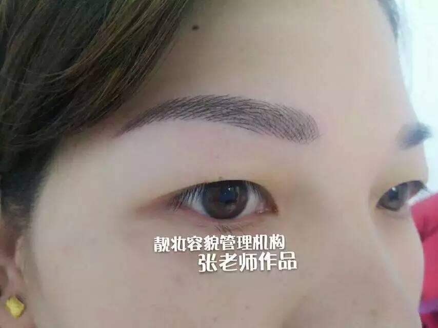 明星素颜纹美瞳线