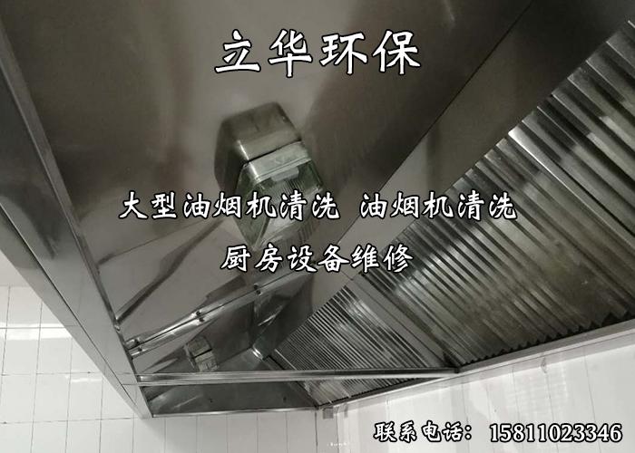 http://sem.g3img.com/g3img/lihuahuanbao/c2_20190505144821_95879.jpg