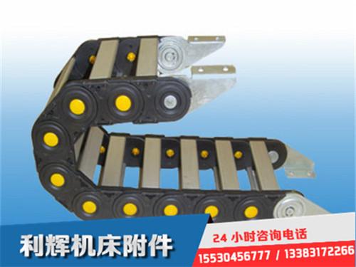 廊坊全封闭塑料拖链厂家太原市尼龙塑料拖链厂家南京塑料拖链厂家