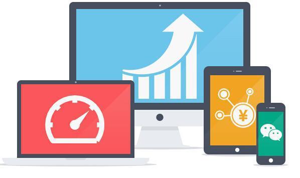 中小企业网站建设应该如何定位