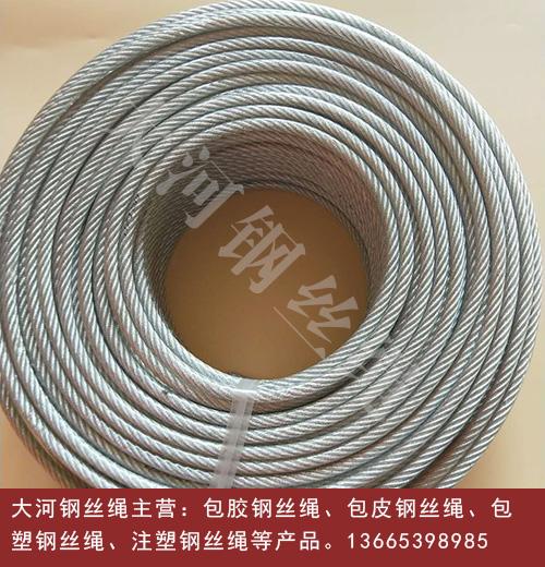 304不锈钢钢丝绳的拉力情况如何呢欢迎咨询