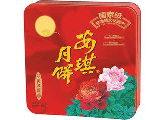 福田安琪月饼团购价格低,送货上门,安琪月饼15817443686