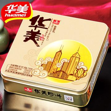 香港华美月饼 安琪月饼 罗湖销售点订购热线 向小姐