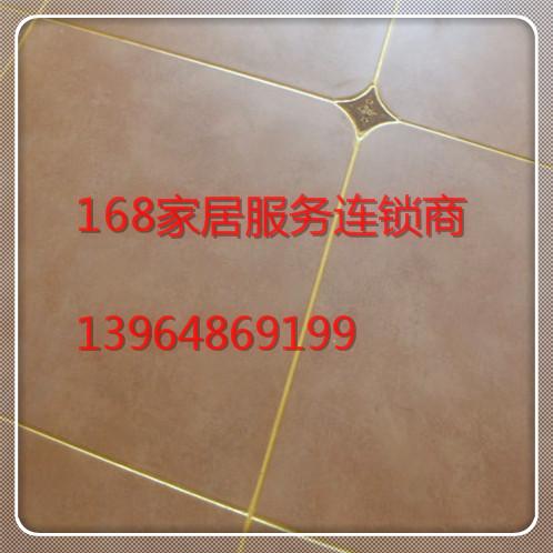 2112x1584-21
