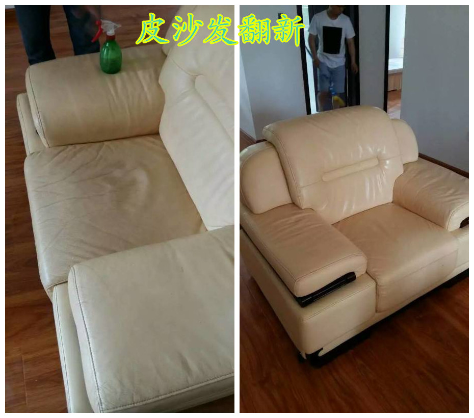 真皮真皮沙发换皮全过程沙发该如何保养它怎么皮翻新翻新